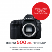 Фотоапарат Canon EOS 5D Mark IV тяло