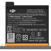 Батерия DJI Osmo Action