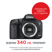 Фотоапарат Canon EOS 7D Mark II тяло + Обектив Canon EF-s 18-135mm f/3.5-5.6 IS nanoUSM + W-E1 Wi-Fi Adapter
