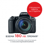 Фотоапарат Canon EOS 77D тяло + Обектив Canon EF-S 18-135mm f/3.5-5.6 IS Nano USM