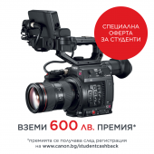 Видеокамера Canon EOS C200 тяло + Обектив Canon EF 24-105mm f/4L II IS