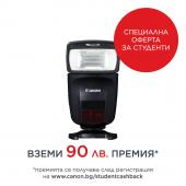 Светкавица Canon 470EX-AI
