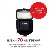 Светкавица Canon 430EX III -RT