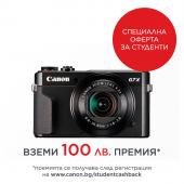 Фотоапарат Canon PowerShot G7 X Mark II