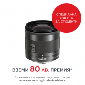 Обектив Canon EF-M 11-22mm f/4-5.6 IS STM