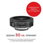 Обектив Canon EF-S 24mm f/2.8 STM