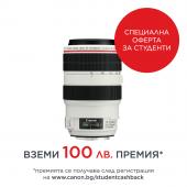 Обектив Canon EF 70-300mm f/4-5.6L IS USM