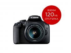 Фотоапарат Canon EOS 2000D тяло + Обектив Canon EF-s 18-55mm f/3.5-5.6 IS II + Обектив Canon EF 75-300mm f/4-5.6 III + Памет SDXC SanDisk Ultra 64GB UHS-I U1 C10 80MB/s