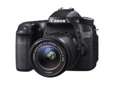 Фотоапарат Canon EOS 70D тяло + Обектив Canon EF-s 18-55mm f/3.5-5.6 IS STM + Батерия Li-Ion Canon LP-E6N + Canon EOS Accessory KIT (Чанта, памет 8GB, почистваща кърпичка)