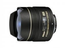Обектив Nikkor 10.5mm f/2.8