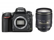 Фотоапарат Nikon D750 тяло + Обектив Nikon AF-S Nikkor 24-120mm f/4G ED VR + Обектив Nikon AF-S Nikkor 50mm f/1.8G