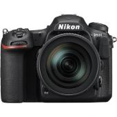 Фотоапарат Nikon D500 тяло + Обектив Nikon AF-S DX NIKKOR 16-80mm f/2.8-4E ED VR
